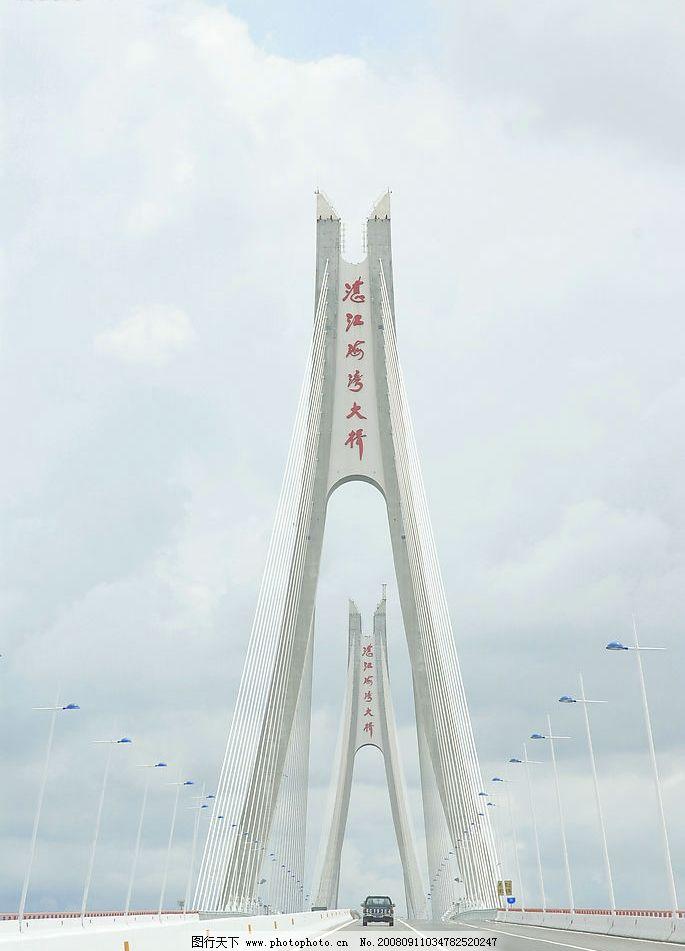 湛江海湾大桥图片