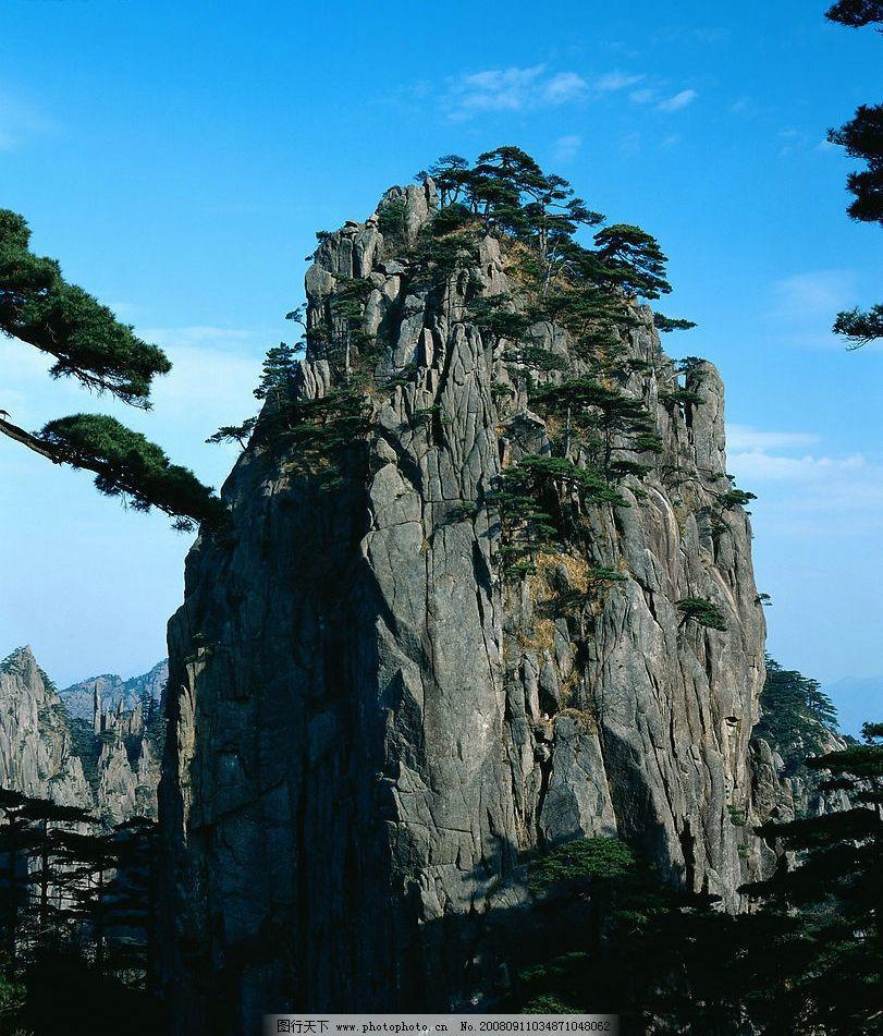 名山 山峰 松树 岩石 蓝天 自然景观 自然风景 山川 摄影图库