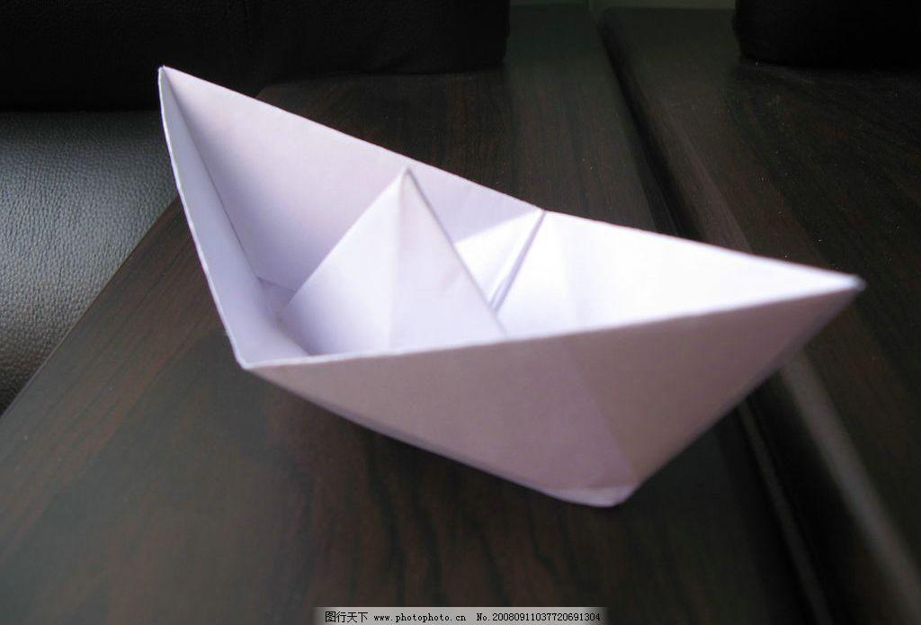 变废为宝手工制作纸船