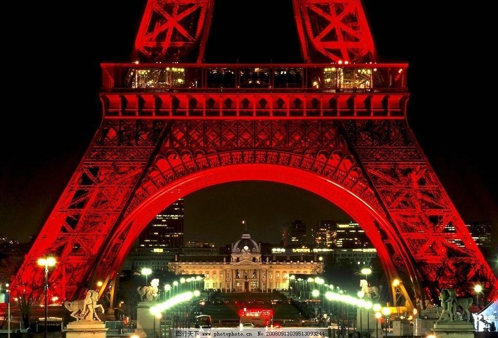 巴黎铁塔 夜晚 标志建筑 建筑园林 园林建筑 摄影图库
