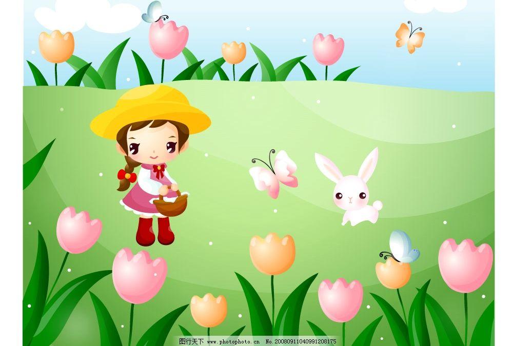 韩国矢量精美卡通儿童 儿童 小女孩 郁金香 小兔子 蝴蝶 矢量人物