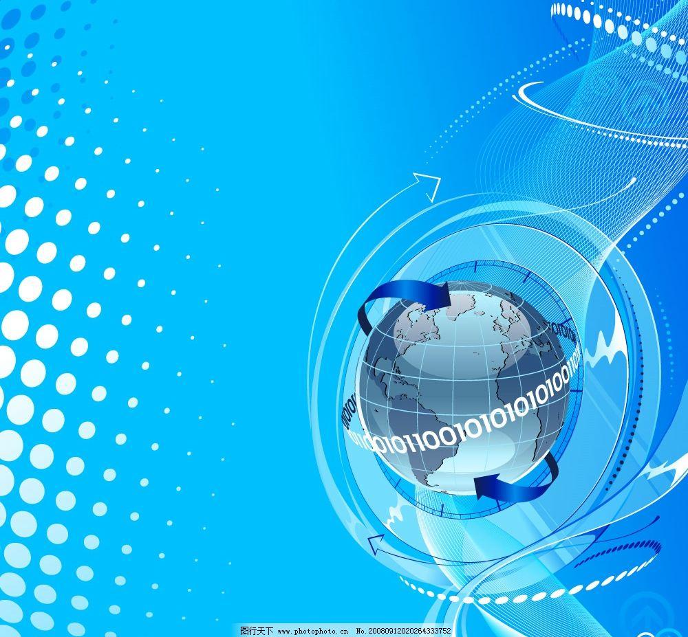 科学 线条 圆形网点背景 箭头 蓝色 科技地球主题插画矢量素材