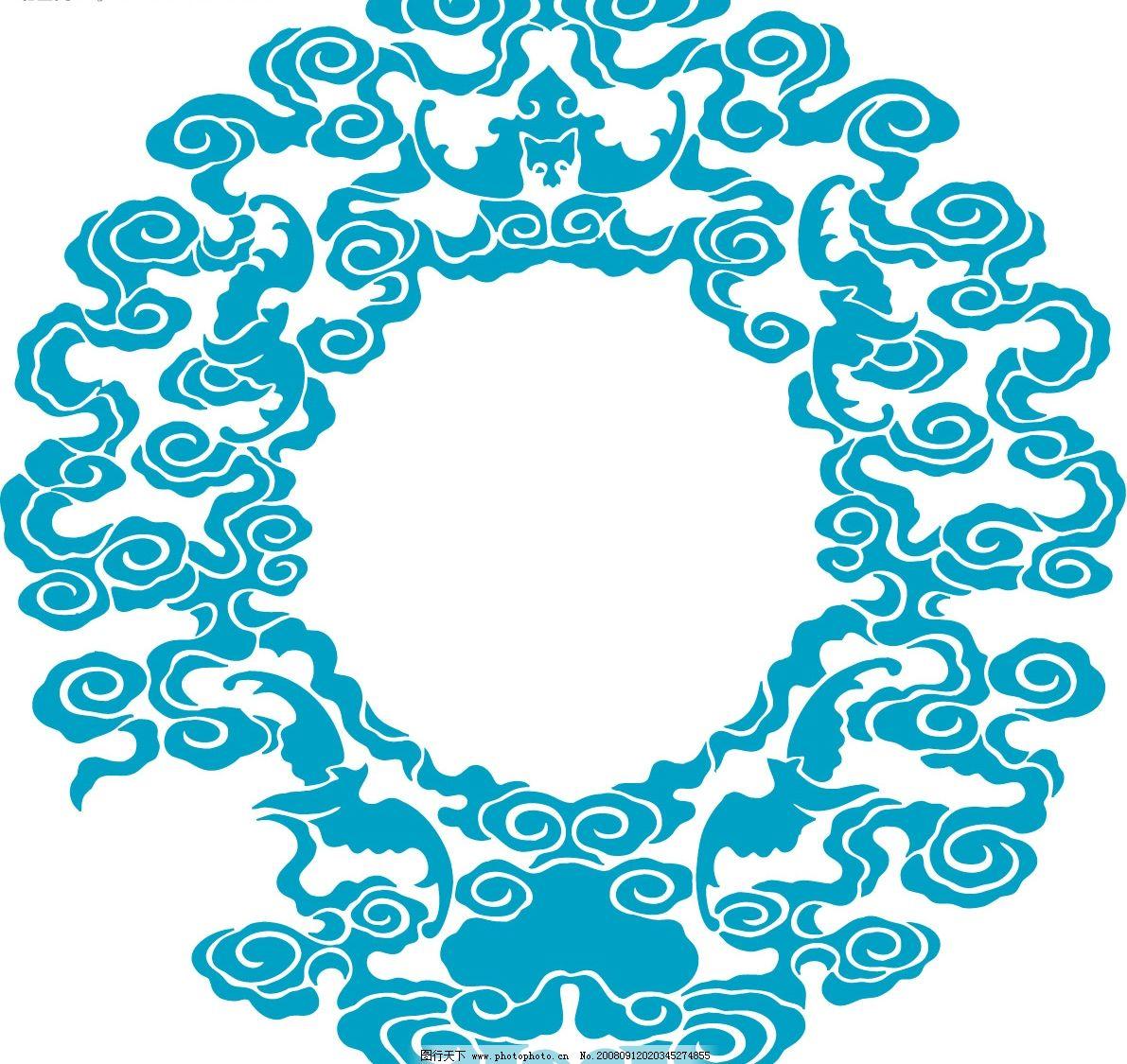 福云 五福拱寿 福 吉祥 寿 传统文化 云朵 祥云 底纹边框 花纹花边 矢