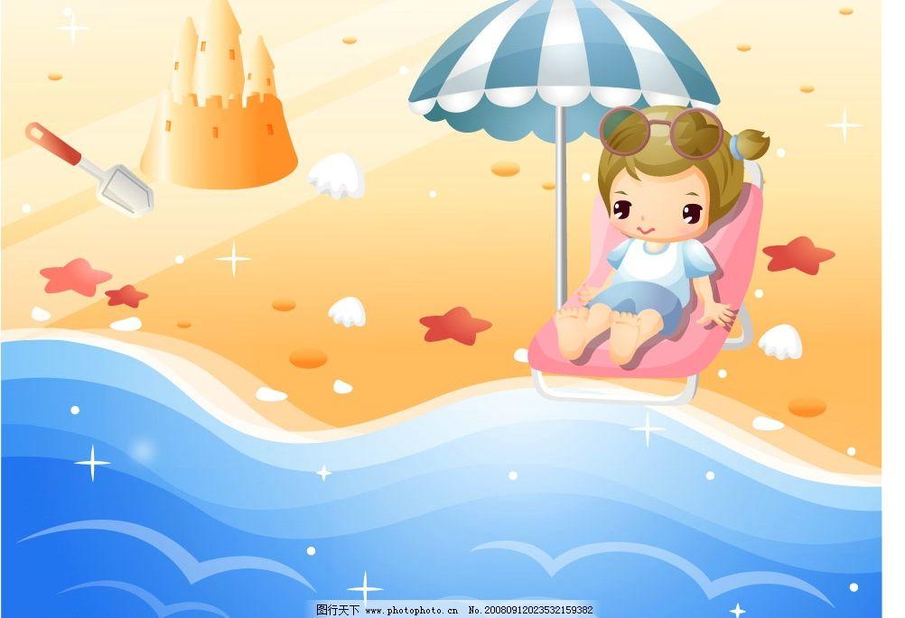 韩国矢量梦幻儿童 儿童 小女孩 卡通 梦幻 沙滩 海边 太阳伞 矢量人物