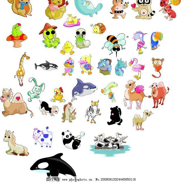 动物世界 鸟 鱼 鸭子 水獭 狮子 蚂蚁 鲸鱼 兔子 长颈鹿 马 斑马 骆驼