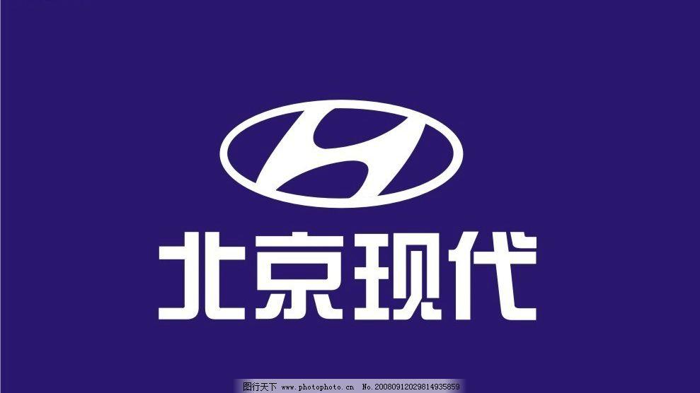 现代汽车公司标志旗图片