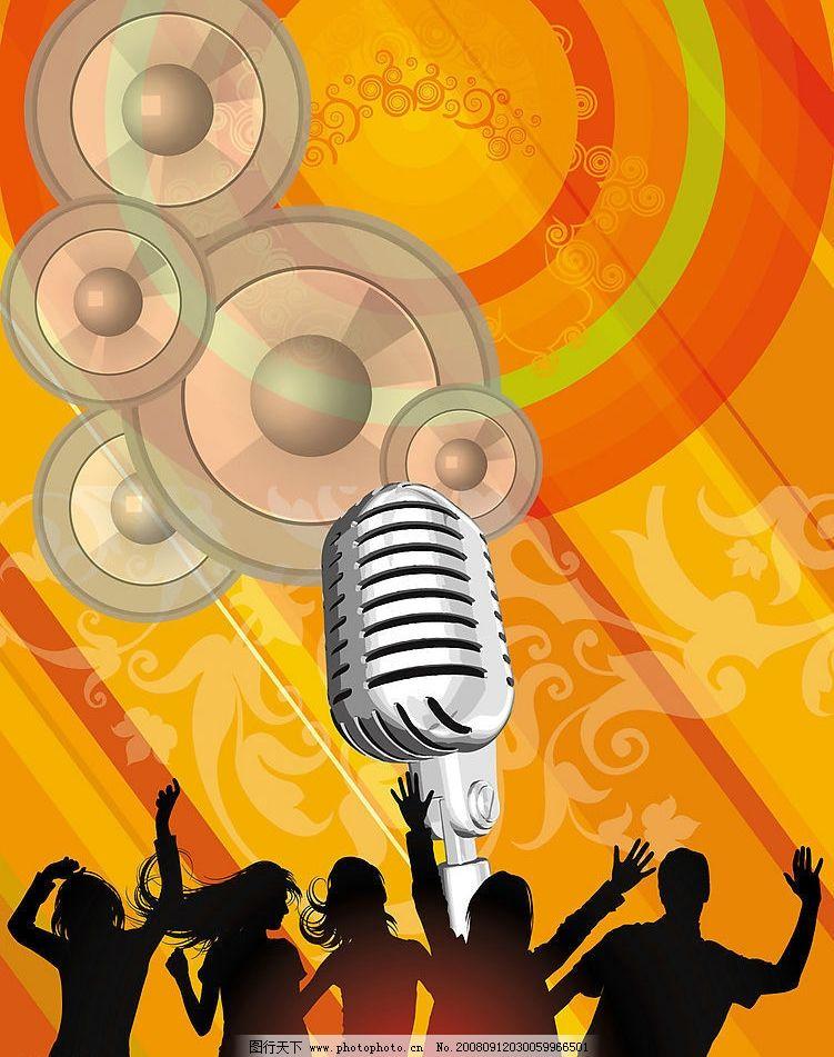 音乐 群人 舞 激情 动感 时尚 潮流 花纹 时尚背景 广告设计 海报设计