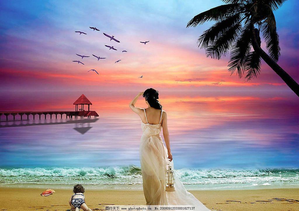 眺望 晚霞 天空 大海 椰树 沙滩 美女 爬行的小孩 油灯 海鸟