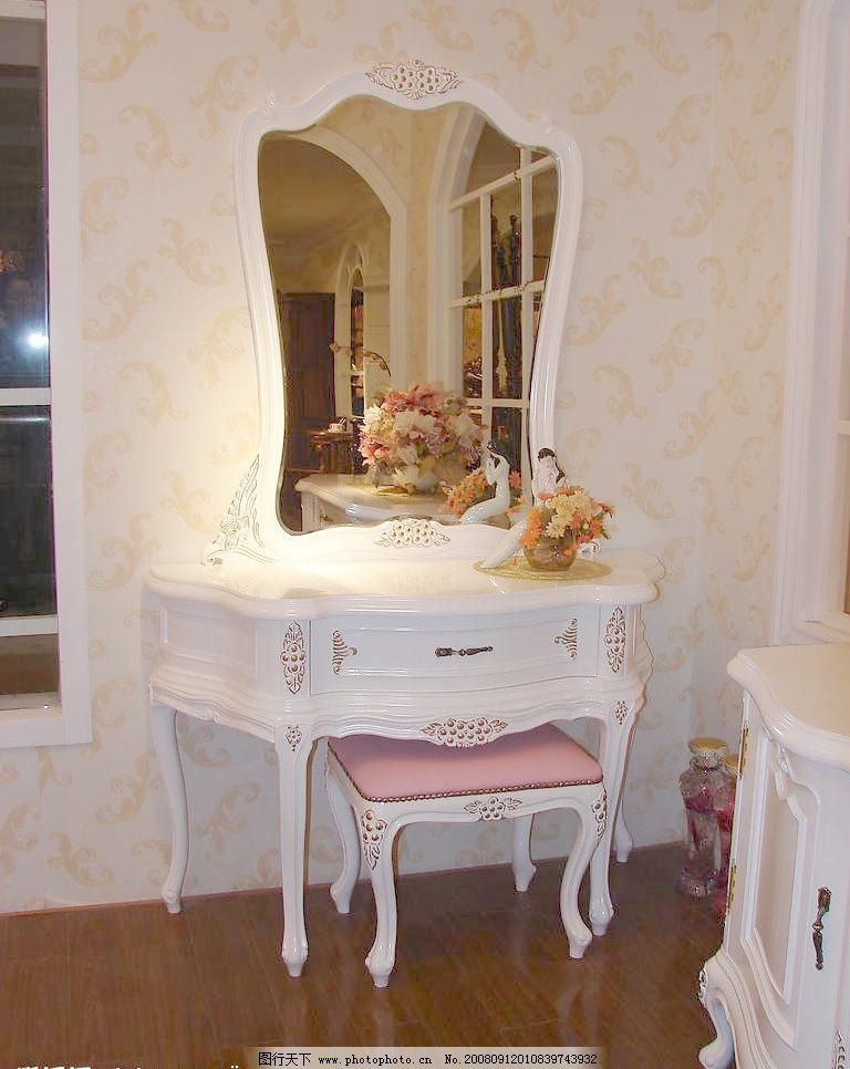 经典欧式家具梳妆台图片