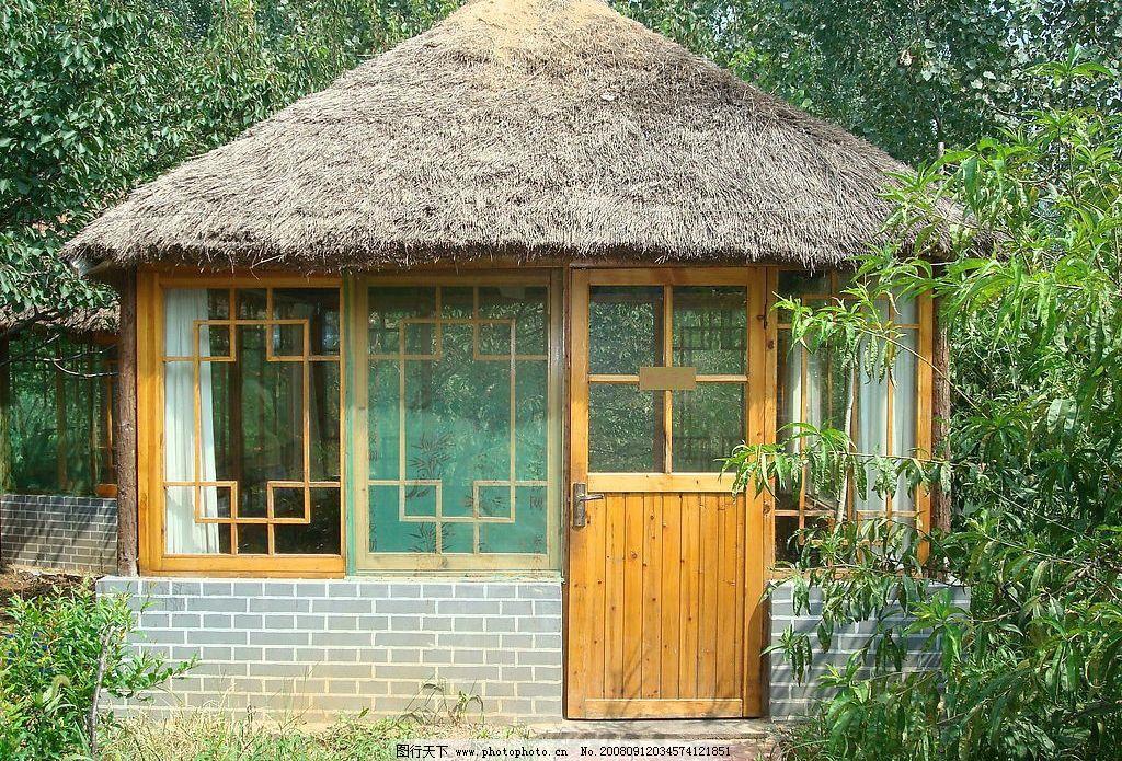 小木屋 农家 自然景观 田园风光 摄影图库 72dpi jpg