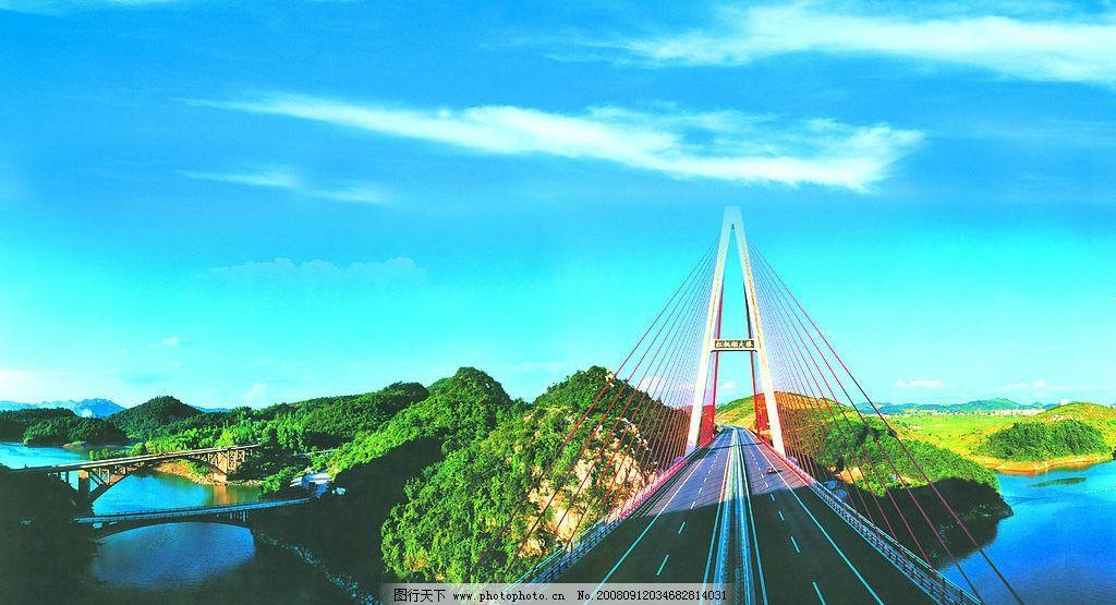 红枫大桥图片,山水 蓝天 白云 天地风景 摄影图库-图