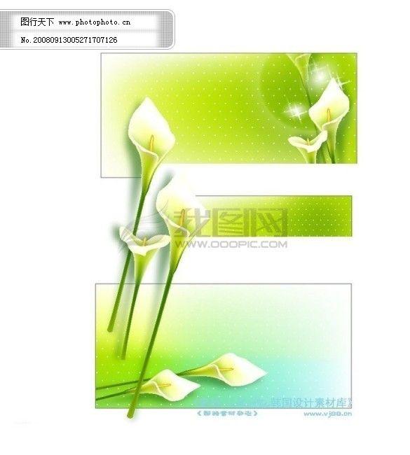 素材图片墨迹花纹矢量矢量HanMakerug8.5冲压模具v素材图片