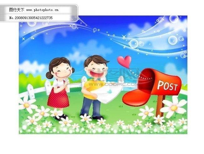 梦幻卡通 梦幻儿童 嘻嘻游玩飞翔 矢量素材矢量图片 hanmaker韩国设计