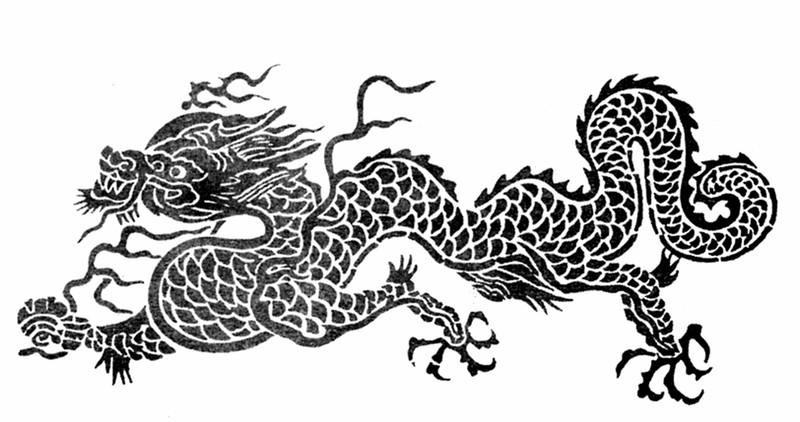 设计图库 文化艺术 传统文化    上传: 2008-9-15 大小: 839.