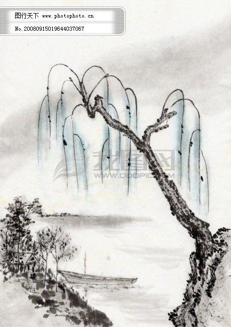 全球首席大百科 古色古香 水墨 丹青 国画 山水画