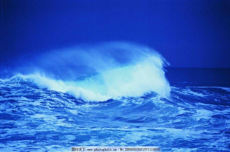 海洋风情篇 波浪