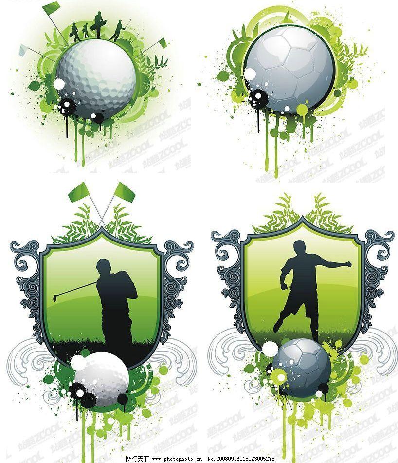 矢量高尔夫球 足球