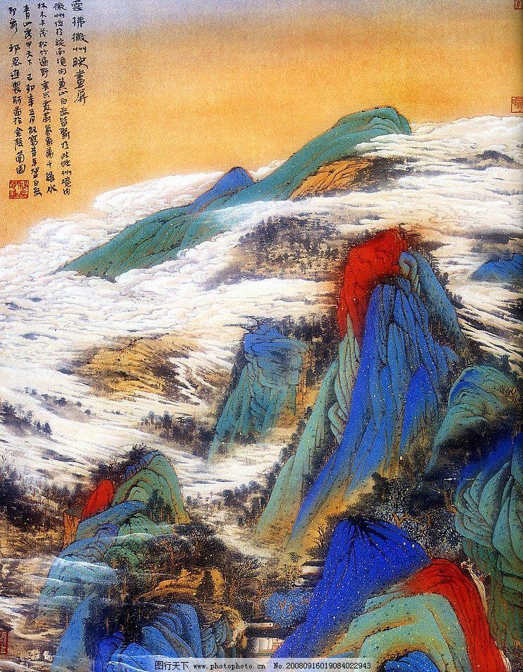 中国画工笔重彩 中国画 工笔重彩山水 文化艺术 绘画书法 工笔重彩