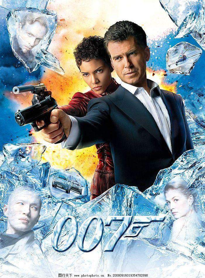 电影海报007之择日再死图片