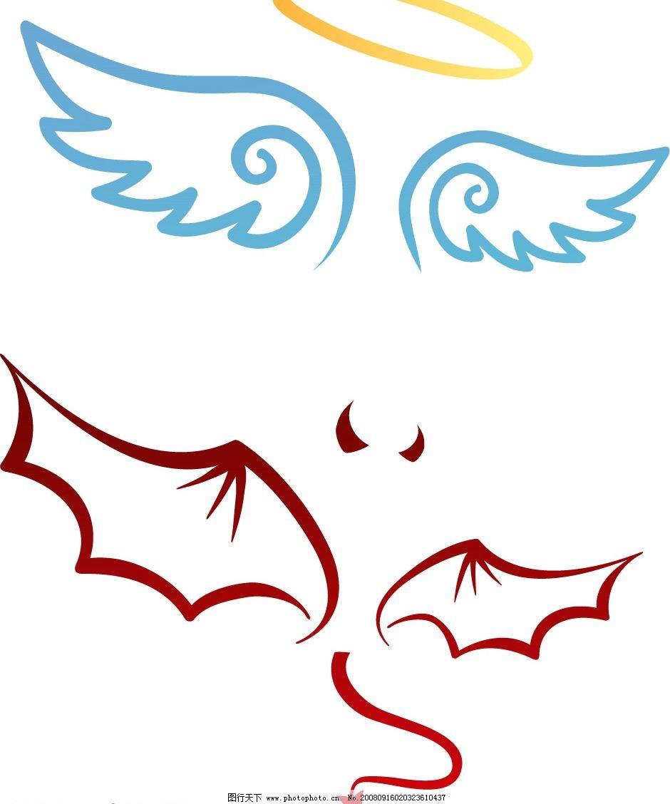 天使翅膀 矢量天使 魔鬼 卡通 可爱 翅膀 矢量素材 底纹边框 花纹花边