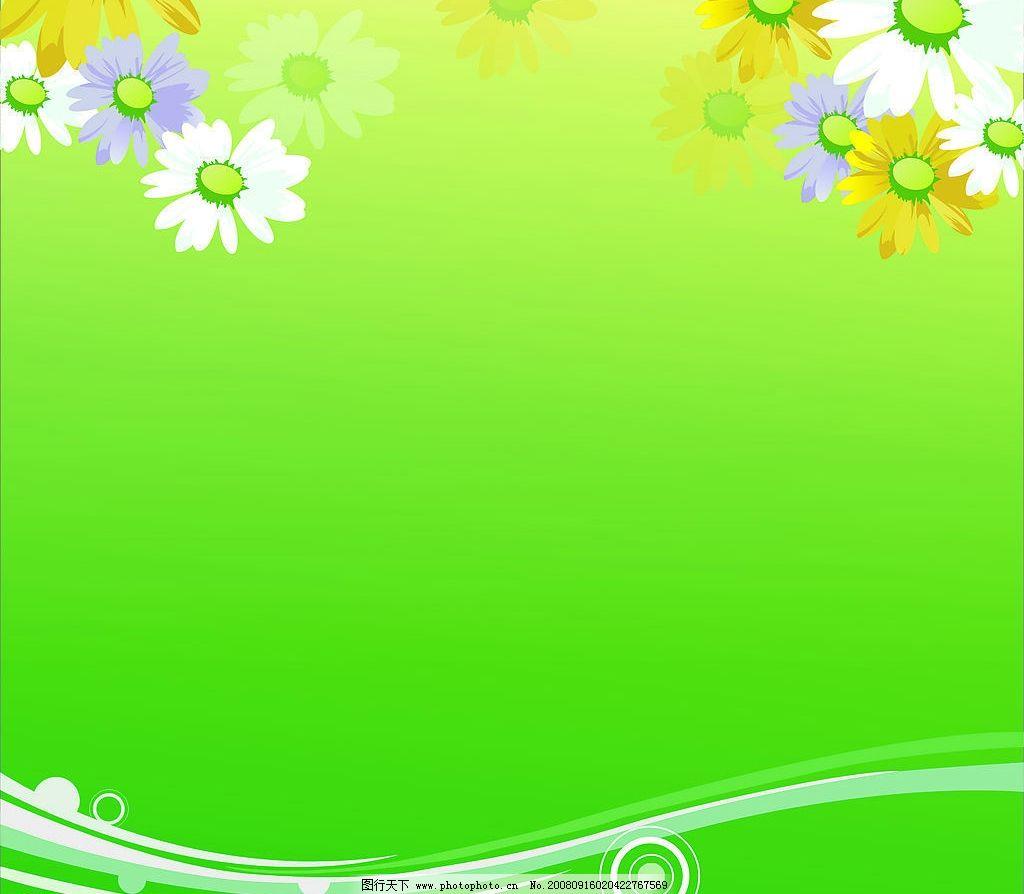 七彩菊花 边框花桌面花纹风景 矢量图库