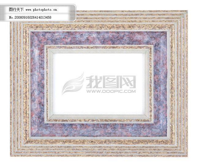 框架 相框 方框 长方形 油画框 构造 广告素材大辞典 图片素材 风景