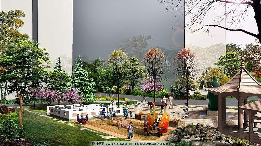 儿童广场效果图 园艺设计图 大图 公园
