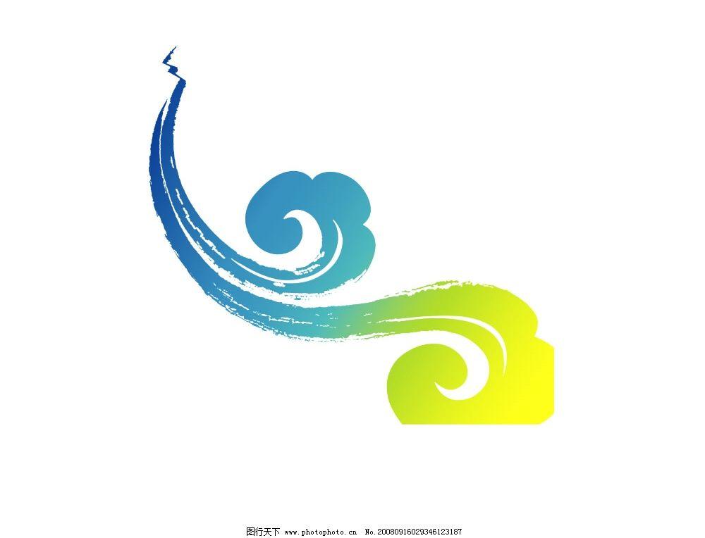 奥运祥云(蓝色) 奥运 祥云 广告设计模板 画册设计 源文件库 300dpi p