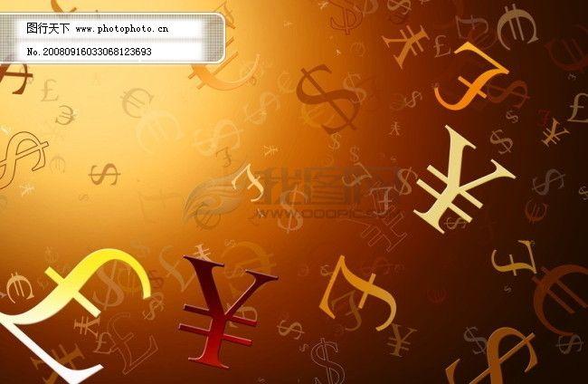 日韩盛典 花纹 底纹 符号