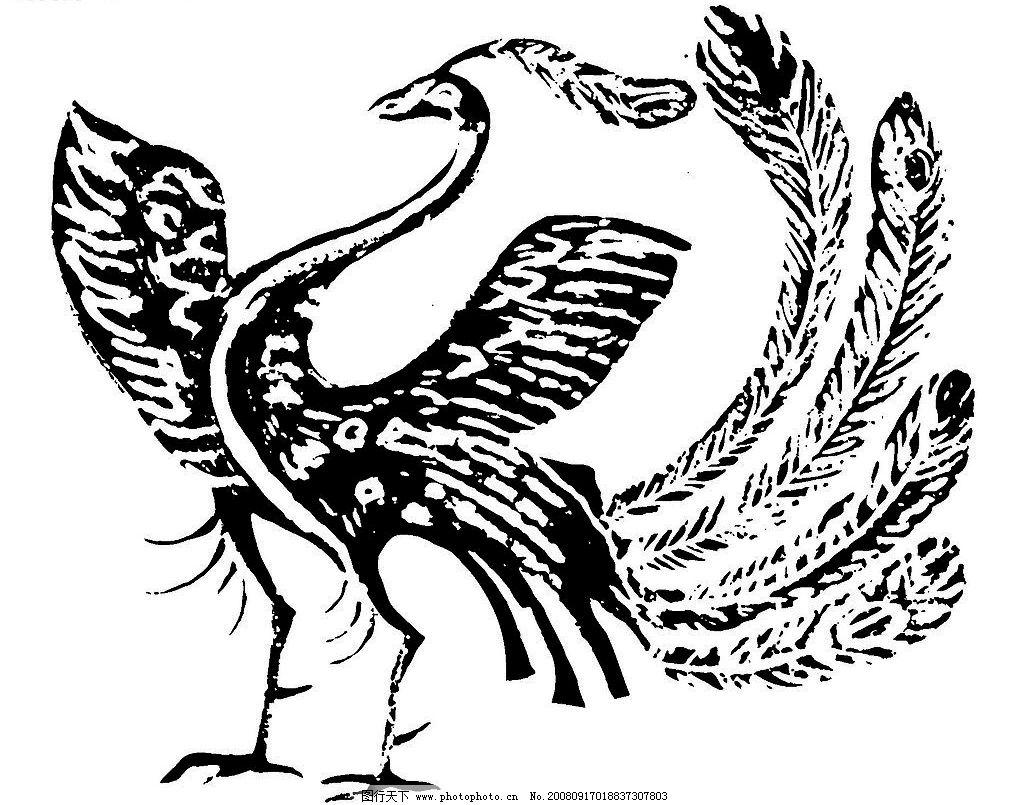 中国古代吉祥图案-凤凰 矢量图库