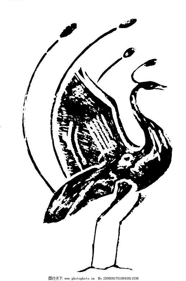 中国吉祥图案-凤凰 矢量图库