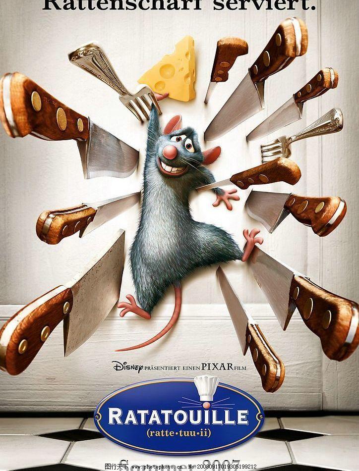 电影海报 美食总动员图片