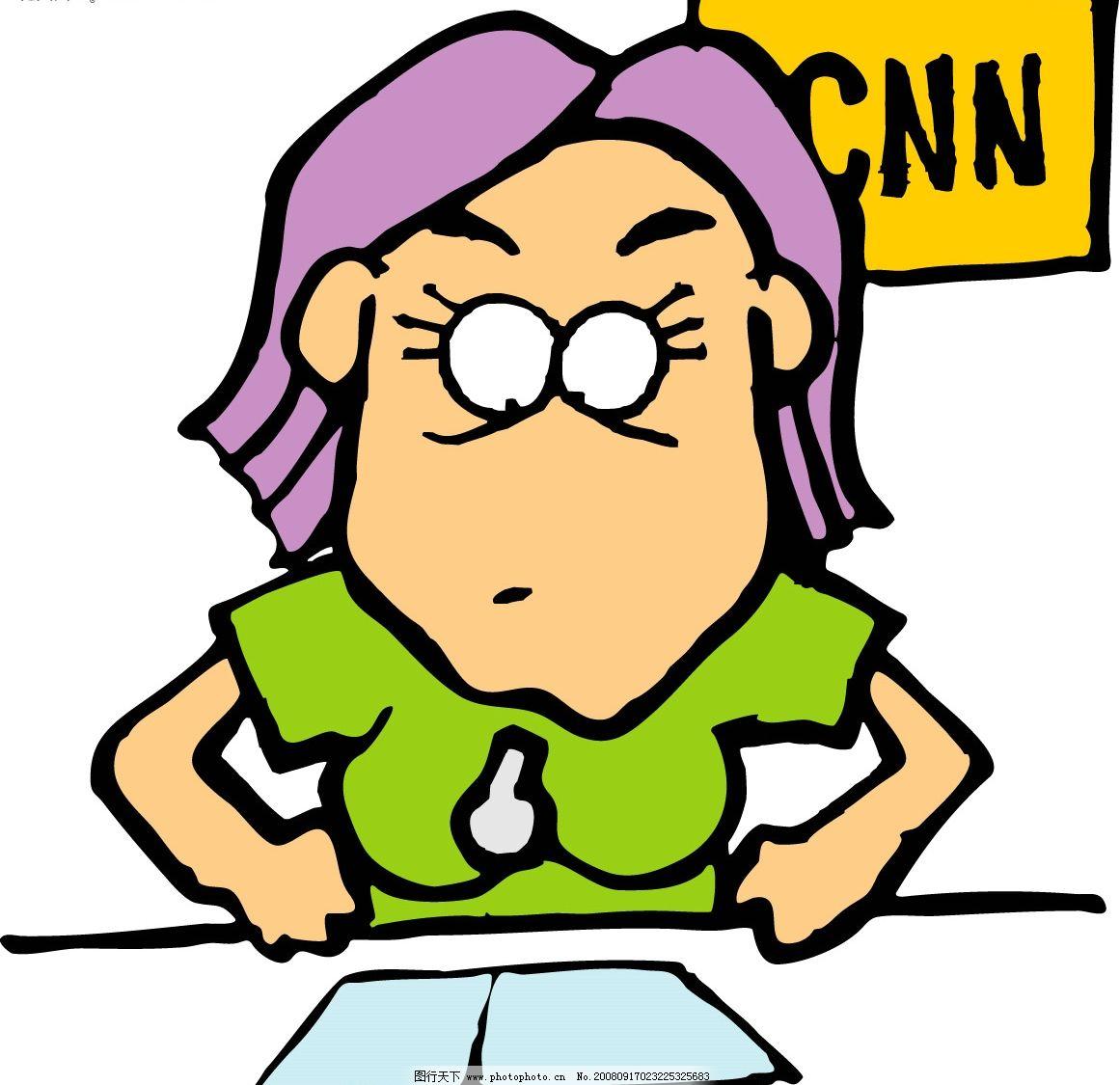 卡通人 老师 人物 卡通 眼镜 书 桌 矢量人物 职业人物 矢量图库 ai