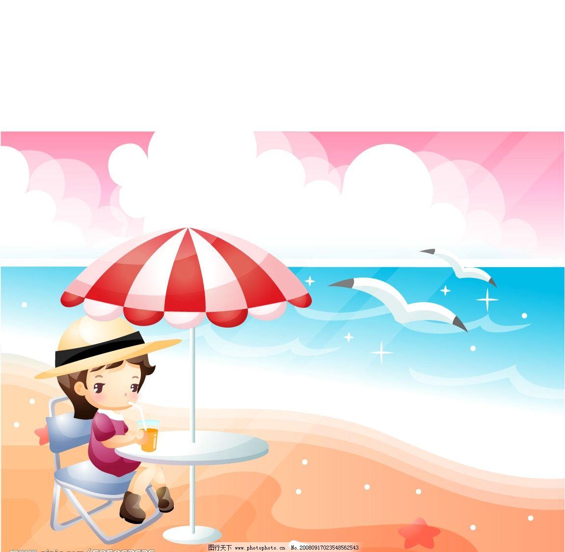 海边小女孩 矢量人物 卡通 可爱 玩耍 海滩 儿童幼儿 矢量图库 ai