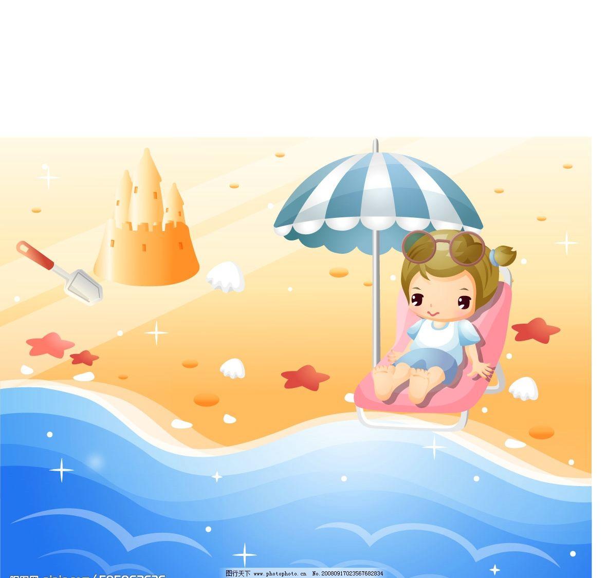 海滩小女孩 矢量人物 可爱 卡通 玩耍 儿童幼儿 矢量图库 ai