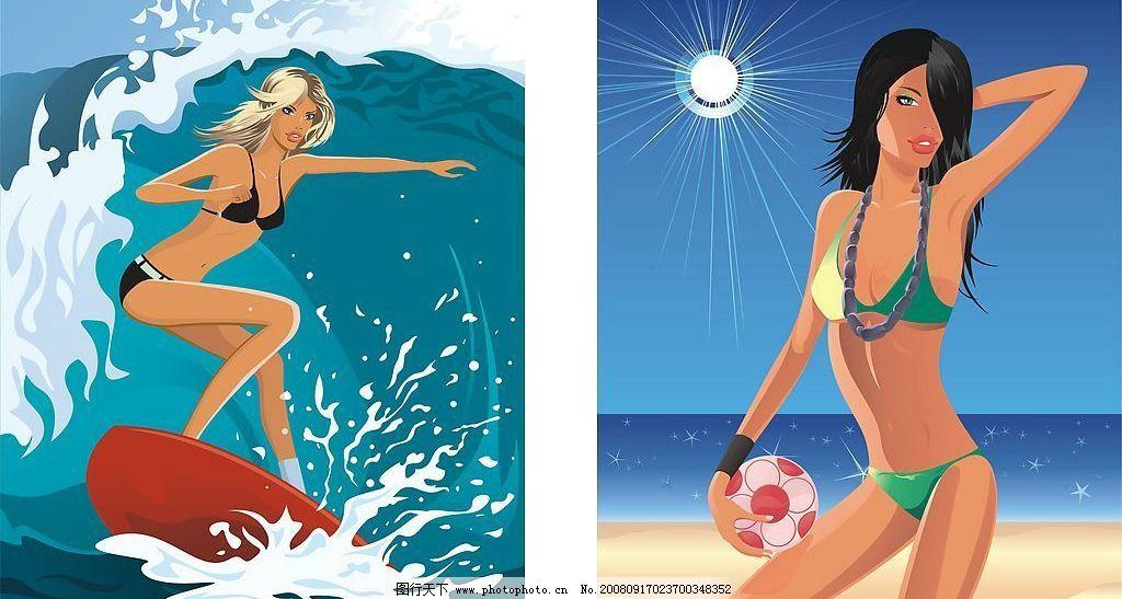 阳光海滩外国美女 矢量人物 太阳光 大海 海边 滑浪 海浪 泳装 节日