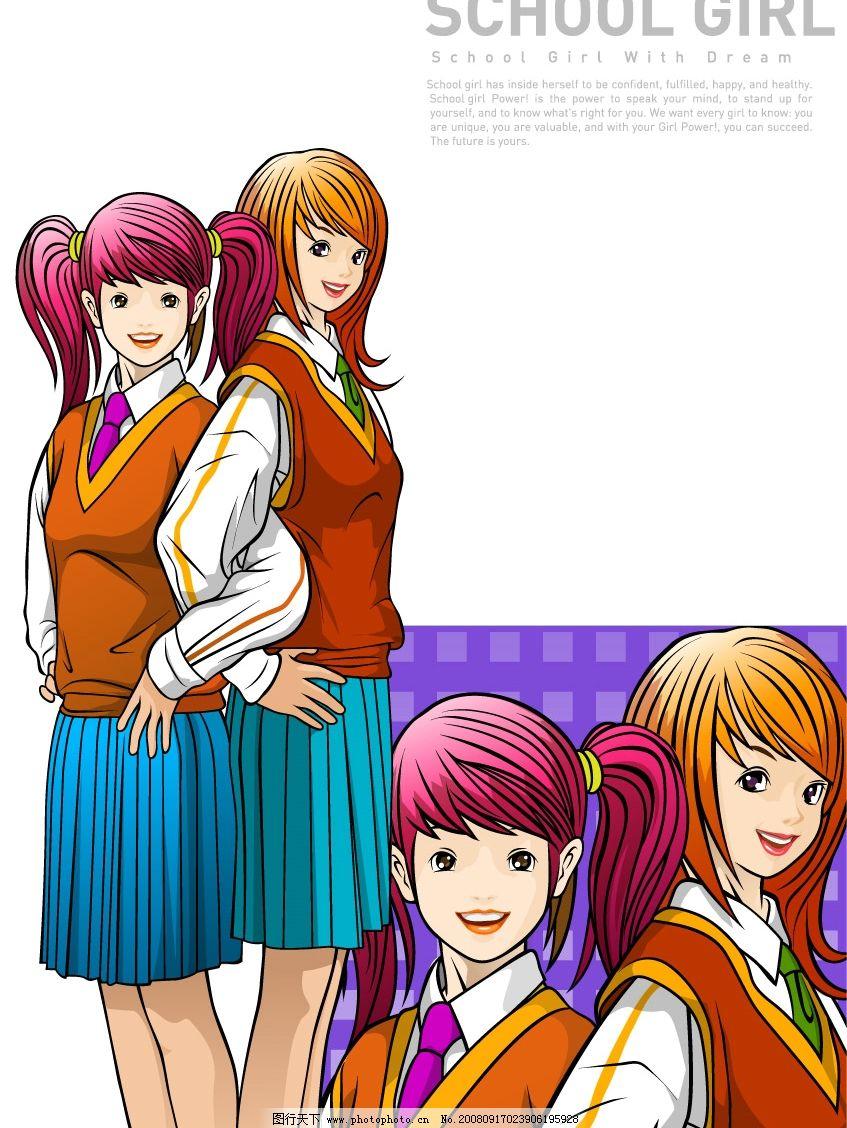 学校女生 学生 女孩 矢量人物 卡通人物 其他人物 学生女孩 矢量图库