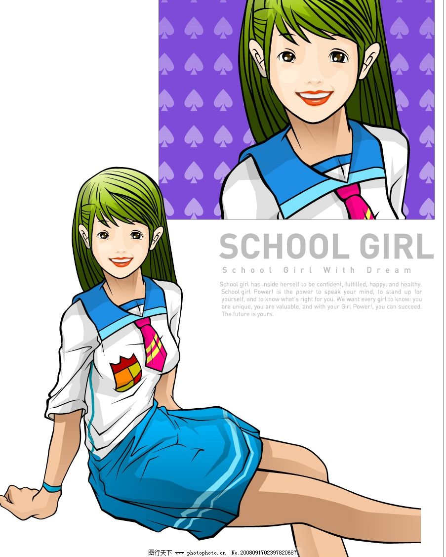 学校女生 女生 学生 女孩 矢量人物 卡通人物 其他人物 矢量ai专集