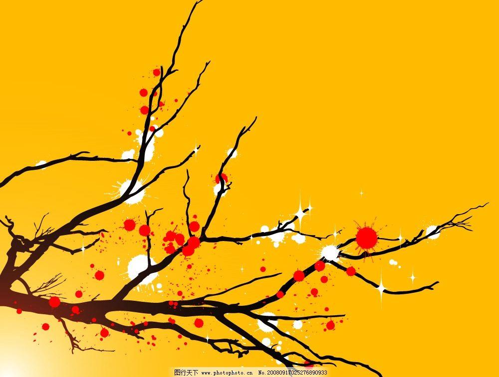 像梅花一般的墨迹树枝矢量素材图片