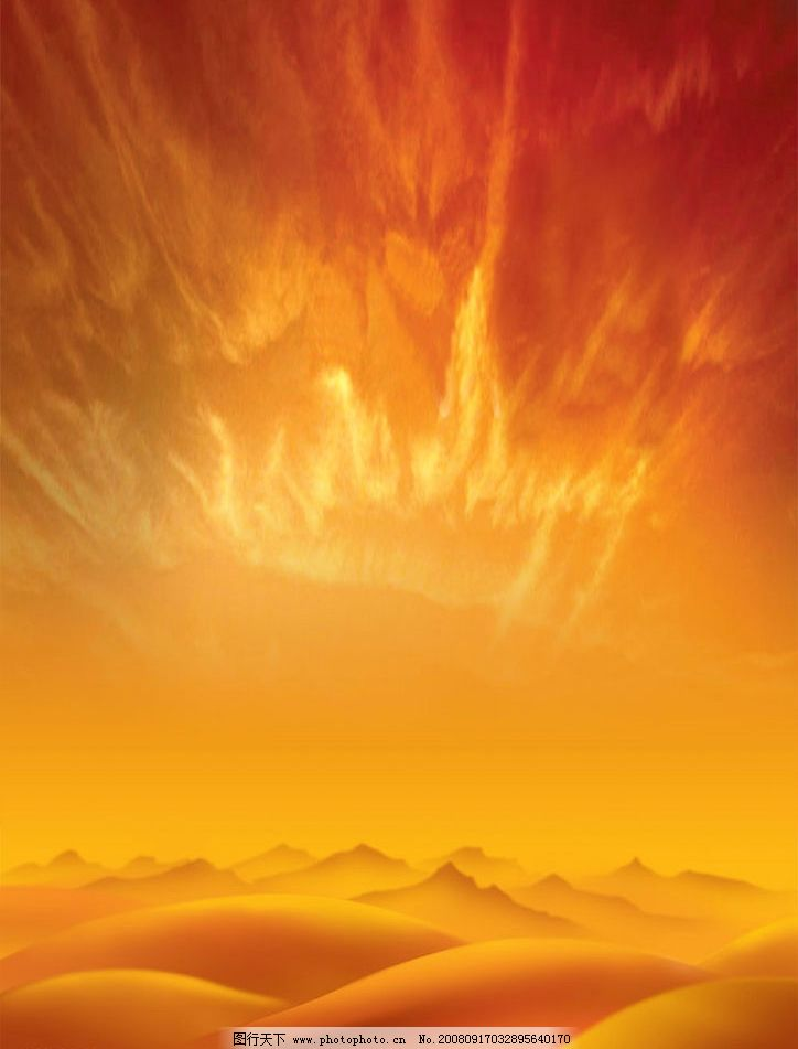 火燒云 云彩 沙漠 山峰 朝霞 晚霞 云素材 psd分層素材 風景 源文件庫