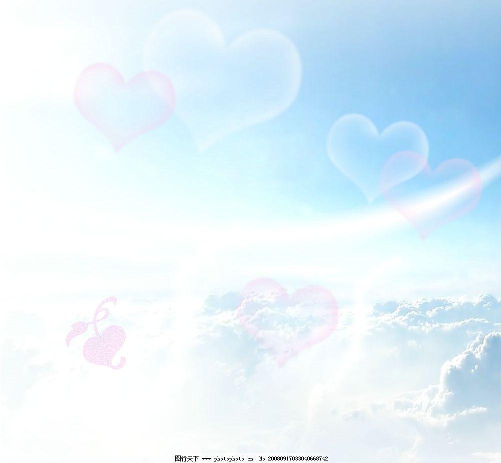梦幻背景 透明的心形 白云 psd分层素材 源文件库 100dpi psd
