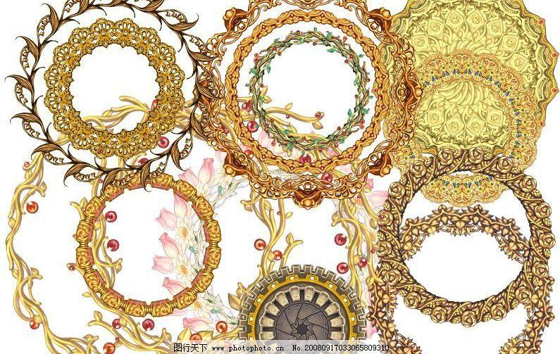 圆形花纹 金属质感 圆形边框 花纹 古典 欧式 psd分层素材 其他 源