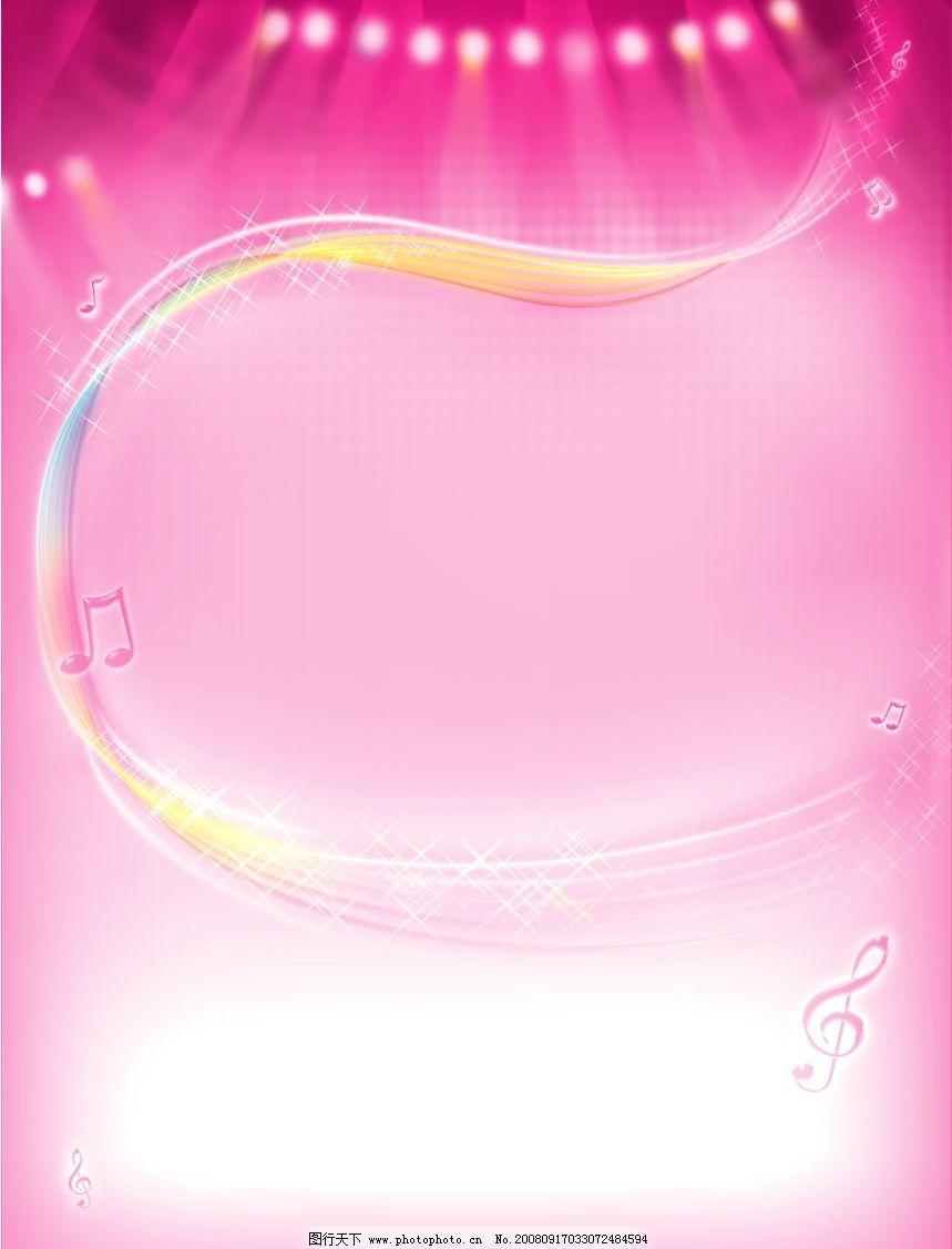 音乐 灯光背景 海报图片