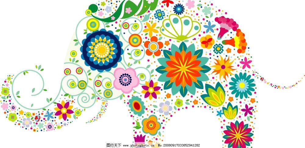 大象的花纹图片