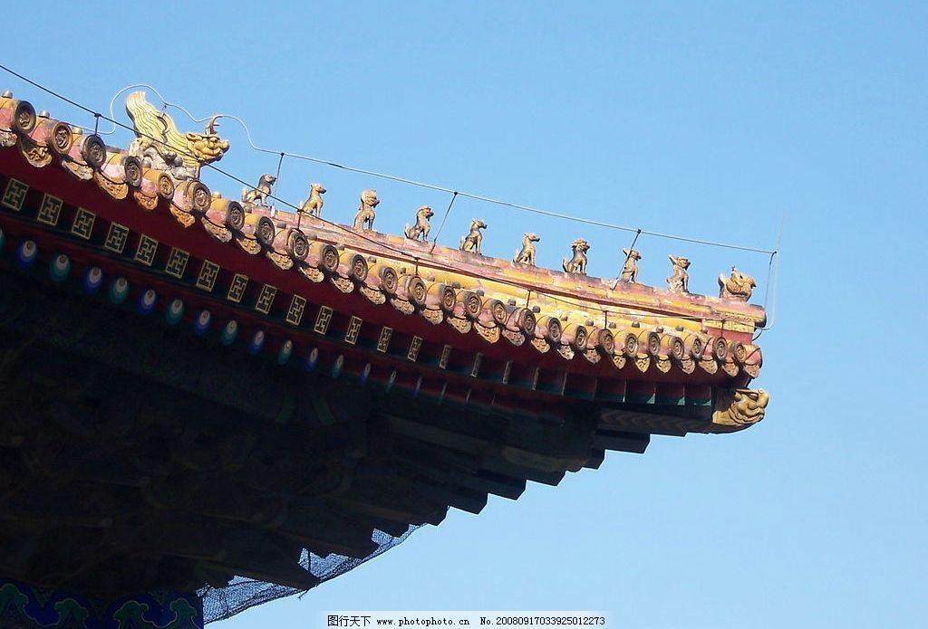 古建筑 中山公园 国内旅游 风景 摄影图库