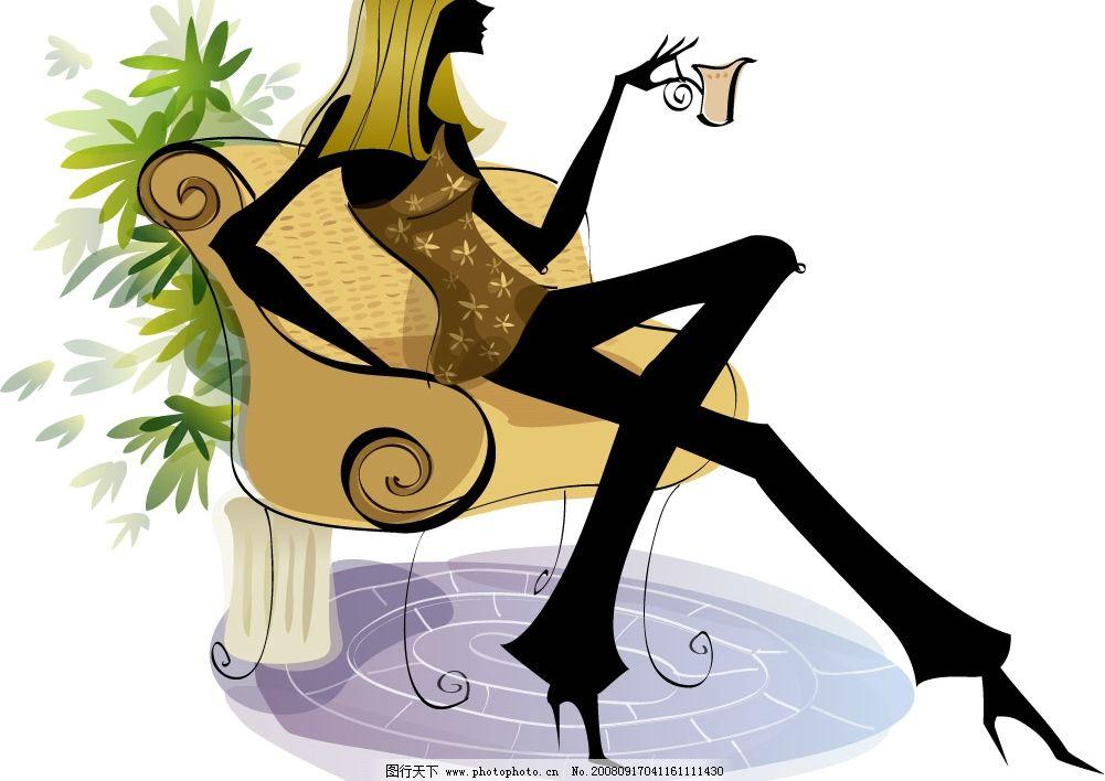 女郎 时尚 沙发 盆景 饮料 休闲 矢量人物 妇女女性 靓丽女郎(矢量图)