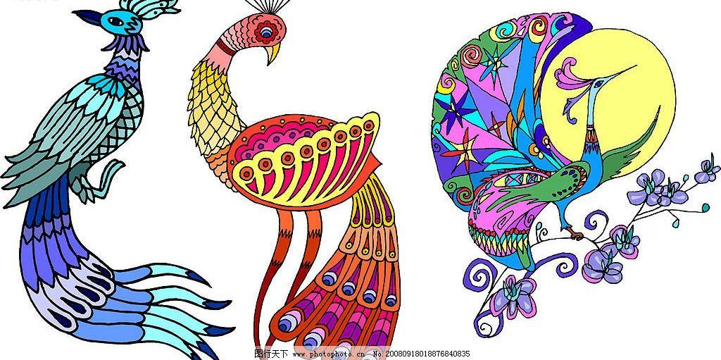 孔雀 凤凰 手绘孔雀 孔雀矢量素材 手绘凤凰 凤凰矢量素材 文化艺术