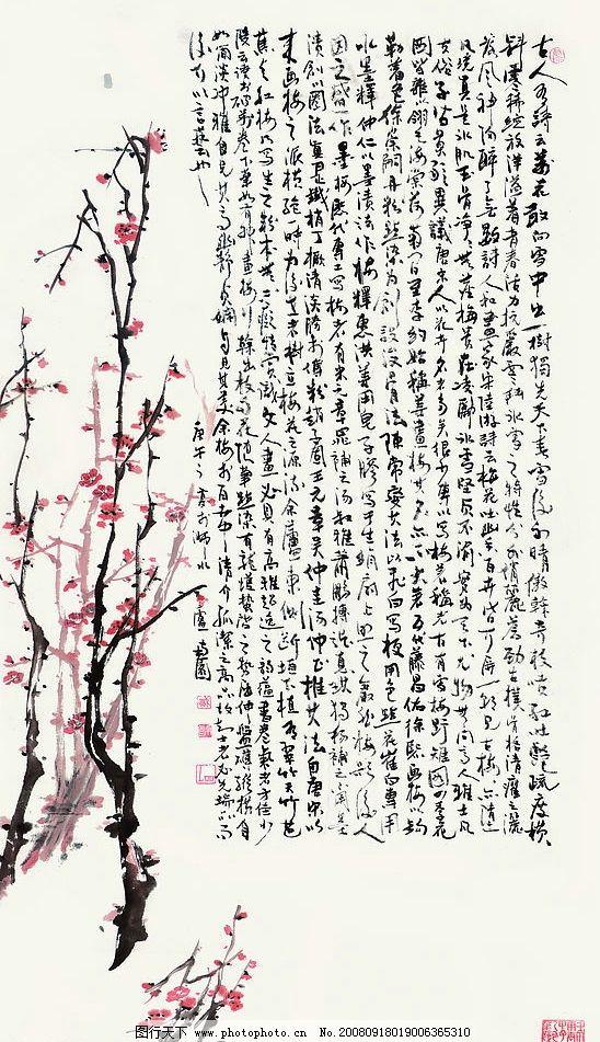 空灵飘渺 国画 水墨画 山水画 风景画 梅 船 人 文化艺术 绘画书法
