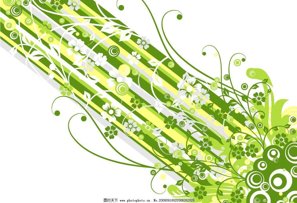 小花藤蔓黄色加绿色条纹 小花 藤蔓 黄色 绿色 条纹 底纹边框 花纹