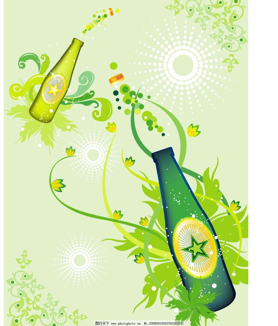 瓶子开盖瞬间与花纹矢量素材图片